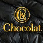 broderie vesta chocolat